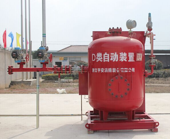 D Class Dry Powder Automatic Fire Extinguishing System